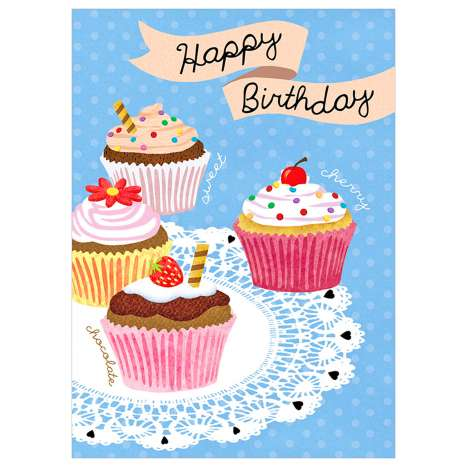 Garlanna Greeting Cards Code 50 - Birthday Cupcakes