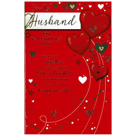 Valentines Day Cards - Husband (Code 75 - cellophane wrapped)