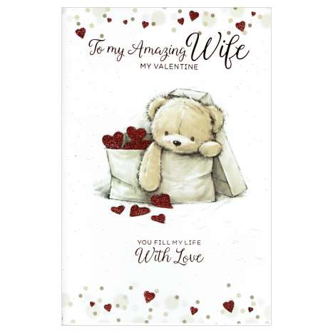 Valentines Day Cards Code 75 - Wife