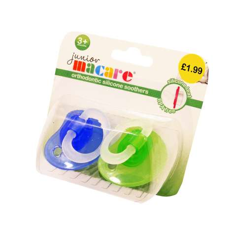 Orthodontic Silicone Soothers 2 Pack (HE46) - Clip Strip Provided