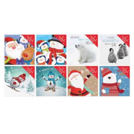 Cute square cards 8PK - assorted designs